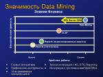 data mining41