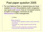 past paper question 2005