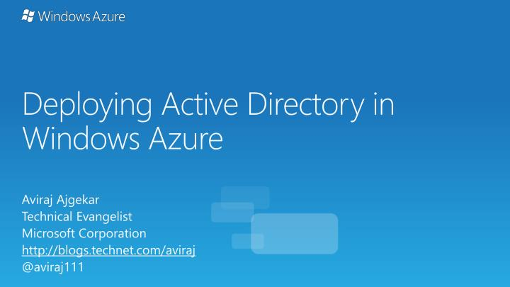 deploying active directory in windows azure n.