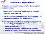 theoretical appraisal 2 2