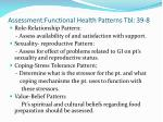 assessment functional health patterns tbl 39 8