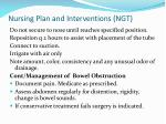 nursing plan and interventions ngt