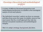 choosing a theoretical and methodological position