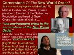 cornerstone of the new world order marxists working together with bankers
