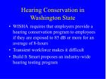hearing conservation in washington state