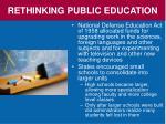rethinking public education2