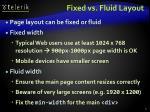 fixed vs fluid layout