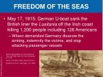 freedom of the seas4