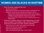women and blacks in wartime