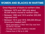 women and blacks in wartime1