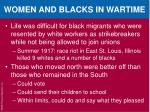 women and blacks in wartime2