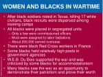 women and blacks in wartime4