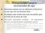 managementul integrat al resurselor de apa8