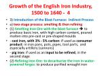 growth of the english iron industry 1500 to 1640 4