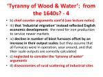 tyranny of wood water from the 1640s 4