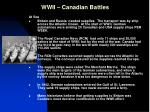 wwii canadian battles7