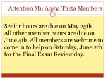 attention mu alpha theta members