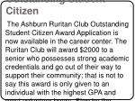 outstanding student citizen