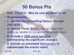 50 bonus pts