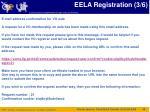 eela registration 3 6