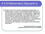 a k 8 mathematics specialist is