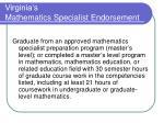 virginia s mathematics specialist endorsement