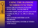 using the random number function