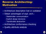 reverse architecting motivation
