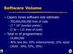 software volume