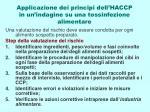 applicazione dei principi dell haccp in un indagine su una tossinfezione alimentare