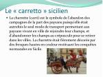 le carretto sicilien
