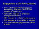 engagement in on farm activities