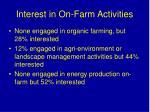 interest in on farm activities