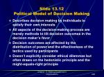 slide 13 12 political model of decision making