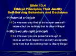 slide 13 4 ethical principles that justify self serving behaviors and decisions
