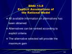 slide 13 8 explicit assumptions of the rational model