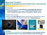 black hole transition optimal computational and forward time travel devices