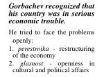gorbachev recognized that his country was in serious economic trouble