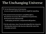 the unchanging universe