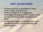hrc guidelines