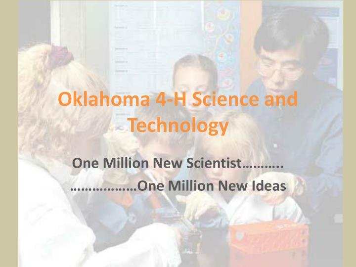 oklahoma 4 h science and technology n.