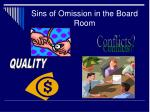 sins of omission in the board room