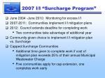 2007 i i surcharge program