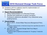 2010 demand charge task force