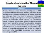 kubaka ubushobozi bw abakozi ba leta
