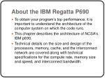 about the ibm regatta p690