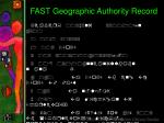fast geographic authority record