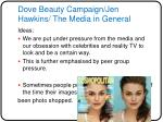 dove beauty campaign jen hawkins the media in general