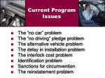 current program issues