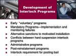 development of interlock programs